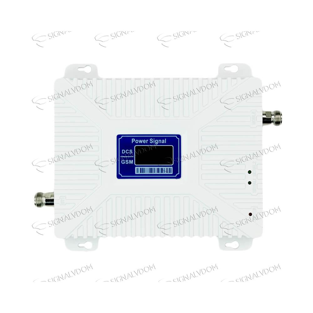 Усилитель сигнала Power Signal Dual Band 900/1800 MHz (для 2G, 3G, 4G) 70 dBi, кабель 15 м., комплект - 2